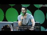 Тайлер Хеклин о роли своей месты / Конференция «Изумрудный Город» / Сиэтл, 27 марта [Rus Sub]