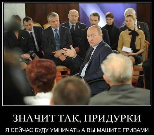 """Россия готовится к демонтажу своего оборудования с """"Мистралей"""" - Цензор.НЕТ 1764"""
