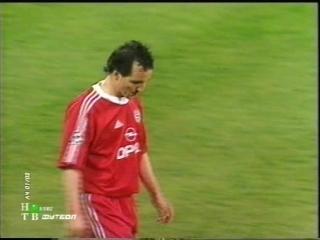 ЛЧ 2001-02. 1-4 финала. Первый матч. Бавария - Реал 3 часть