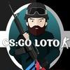 CSGO-Loto.com - магазин рандомных вещей CS:GO