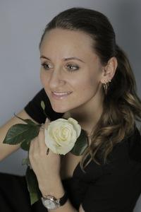 Полина Белова (Жлоба)