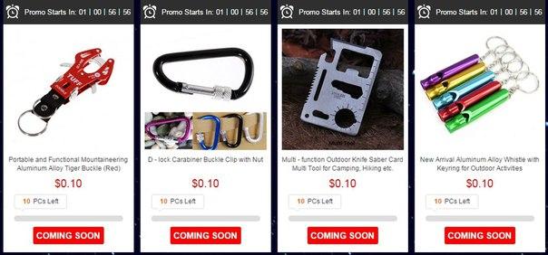 GearBest: Новая акция с распродажей товаров для туризма и отдыха