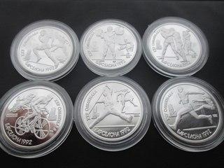 Нумизмат в ярославле 10 рублей 2008 года удмуртская республика цена