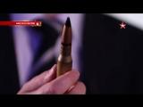 Журналист «Звезды» узнал секрет пуль со смещенным центром тяжести
