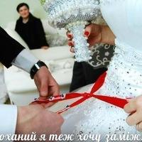 Сватовство и подарки от жениха и невесты 857