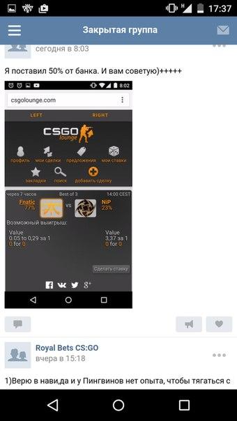 Ответы Mail Ru: ключ к игре Нямстеры люкс смс 8816216