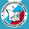 Университетский лицей №1511 НИЯУ МИФИ