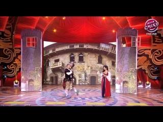 Лига Смеха - Шекспир - Заинька и Настя Каменских