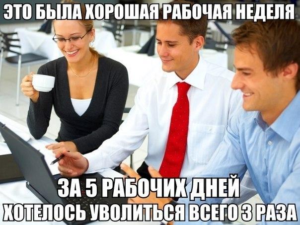http://cs624826.vk.me/v624826585/1e03/XVEjoyk4Nuc.jpg