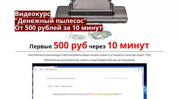 EJScoPgW_7w.jpg