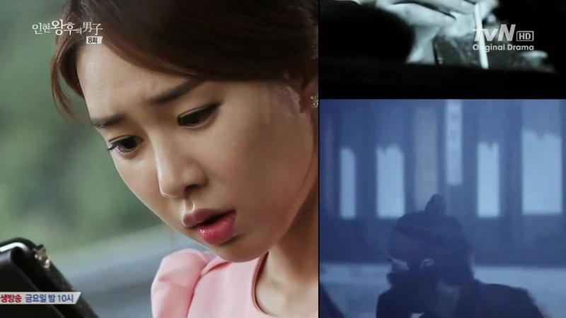 Рыцарь королевы Инхён Queen In Hyuns Man серия 8 (Озвучка GREEN TEA)