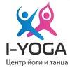 I-Yoga.ru - студия йоги в Москве