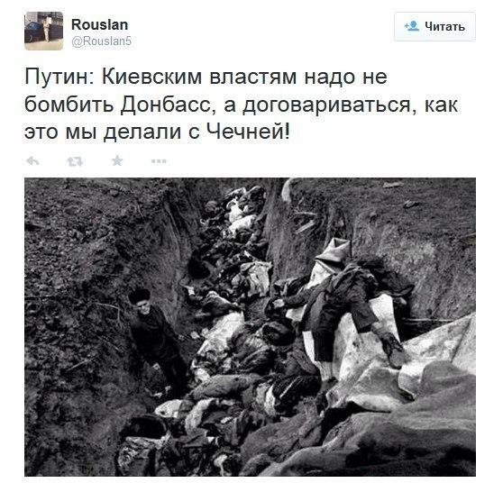 Байден допустил усиление санкций в отношении России - Цензор.НЕТ 7854