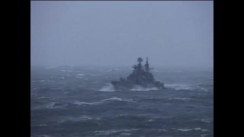 Эсминец Адмирал Ушаков в шторме