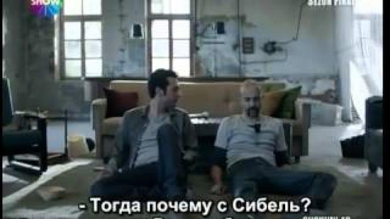 Безмолвие Молчание Suskunlar Турецкий сериал 16 серия