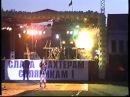 SaviStarS Концерт на стадионе к Дню Шахтера г. Донецк 2004 год