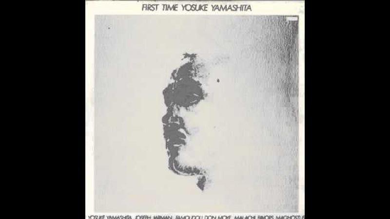 Yosuke Yamashita First Time 1979