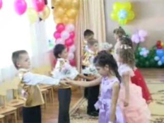 Начало выпускного утренника (видео Валерии Вержаковой)