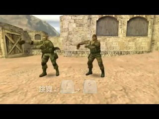 CSO / CSN:Z - Walter and Carlito Dance (ayy lmao)