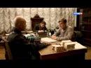 Дело следователя Никитина 8 серия Детектив 2012
