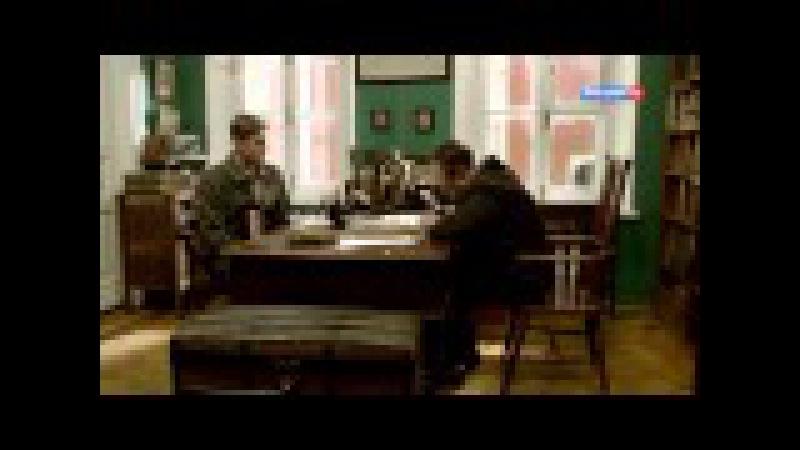 Дело следователя Никитина 3 серия Детектив 2012