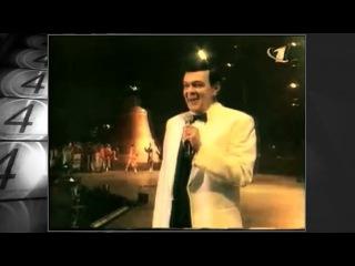Выступление  Муслима Магомаева на праздновании 850-летия Москвы, 1997 год