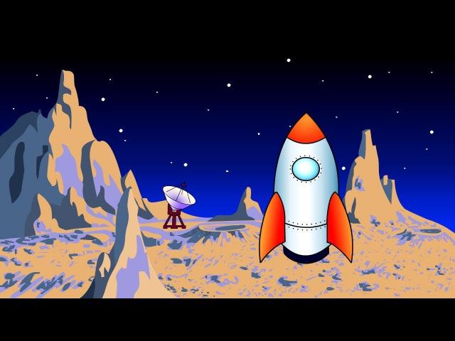 Обучающие мультфильмы для детей от 12 месяцев про космос. Учимся читать по слогам...