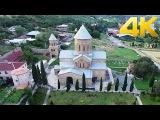 Samtavro Monastery / სამთავროს მონასტერი / Монастырь Самтавро / - 4K aerial video - DJI Inspire 1