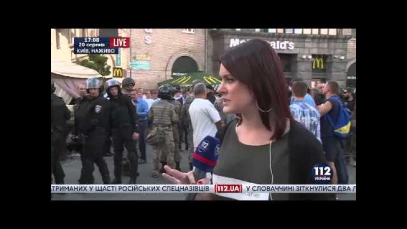 На Майдане Независимости задержан польский фанат-провокатор, - журналист