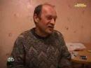 Золотое Руно - Эвенск