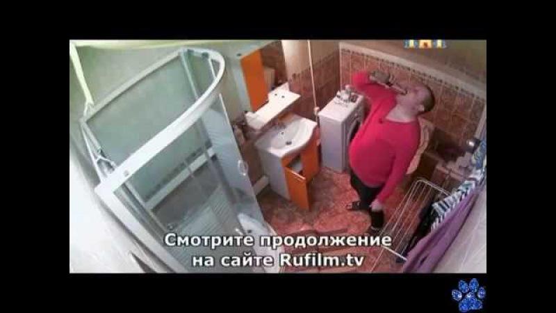 Прикол! Николай Должанский пьет водку в туалете на свидании!
