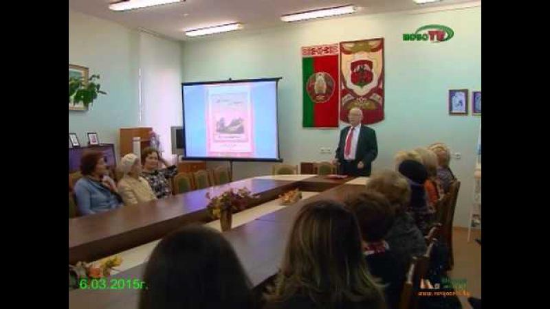 Ново ТВ от 6 03 2015г www novgazeta by