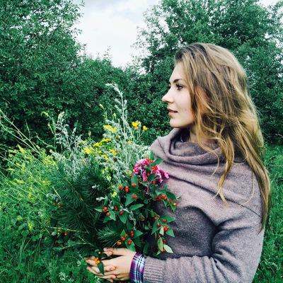 Таня Саввина