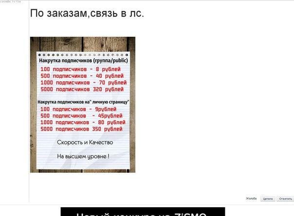 bhiGfTLA_P0.jpg