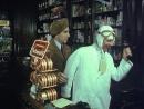 Кошелек или жизнь  La bourse et la vie (1966DVDRip)