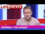 Влад Соколовский впервые снялся в клипе, в котором нет танцев