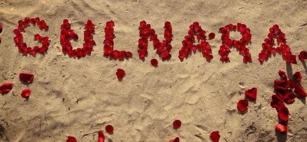 Красивые фото с именем гульнара открытки, надписью