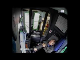 Автобус №683 Москва