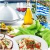 Кулинарная школа в Греции Magika Asteria