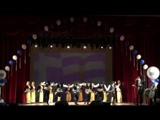 ( Серра ) Народный фольклорный ансамбль греческого танца