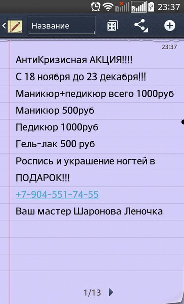 Большая Ижора - Петергоф - Автодиспетчер Ру