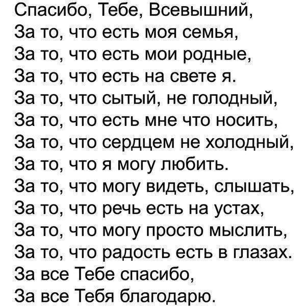 мне нравится тебя: