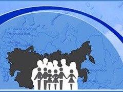 Национальная безопасность ОБЖ Основы безопасности жизнедеятельности Источник Гафнер В В Образование и национальная безопасность России ОБЖ Основы безопасности жизни 2002 №6 С 12 17 0 65 п л