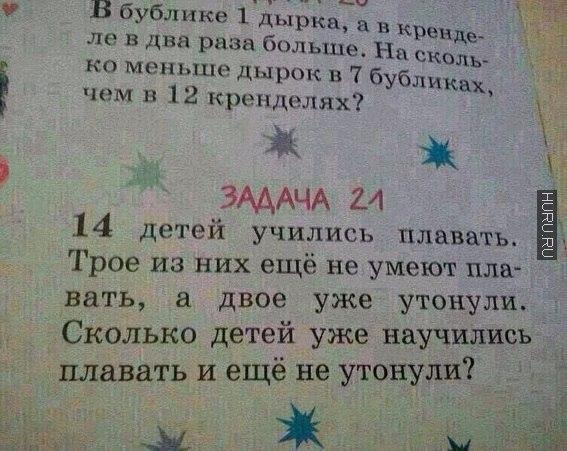 Ужосы образования (горе от ума:) - Страница 15 F04IO5UOnNQ