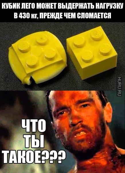 Как не спастись от Лего? - Страница 6 PjL8HeqA3Jk