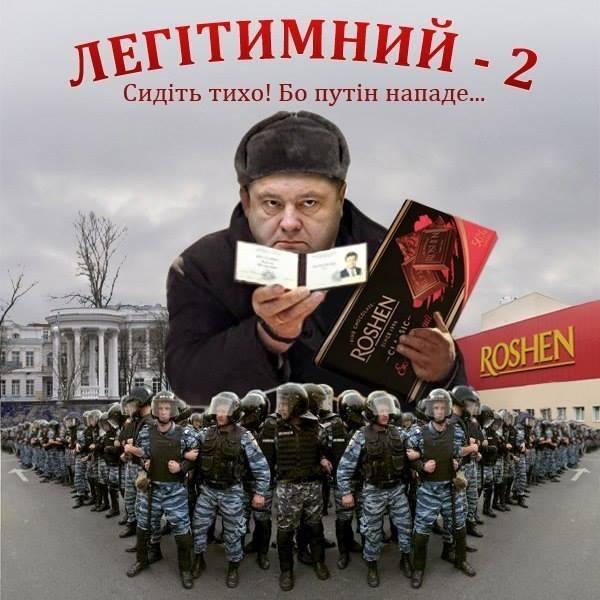 Президент Порошенко празднует свое 50-летие. Первая леди по этому поводу объявила благотворительный флешмоб - Цензор.НЕТ 9454