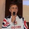 Инструктора-методисты по скалолазанию г.Пермь