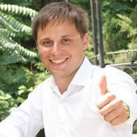 Иван Десятниченко