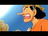 Аниме [#2] Ван-Пис Фильм второй - Приключение на Заводном Острове [Persona99] [vk.com/vk_one_piece_group] — смотреть онлайн бесплатно в хорошем качестве.