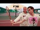 Как научиться играть в большой теннис 3 первых шага @ Типичная Москва